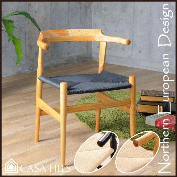【楽天市場】02P05Nov16 ウェグナー リ プロダクト 北欧チェア PP68アームチェア デザイナーズ リプロダクト製品 ジェネリック Yチェア 北欧家具 (ダイニングチェアー 北欧スタイル ダイニングチェア カーサヒルズ いす イス 椅子 デザイン):CASA HILS 【カーサヒルズ】
