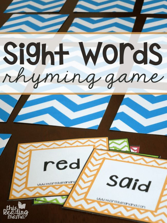 FREE Sight Words Rhyming Game with a Twist! ~ four levels of play   This Reading Mama
