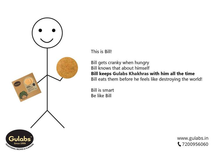 Bill is loving #Gulabs #Khakhras! Have you indulged in them yet?