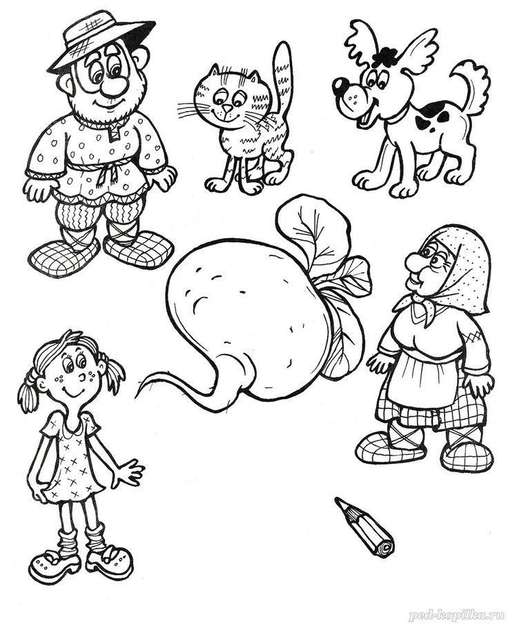 Dedko a repa * репка рисунок - Поиск в Google