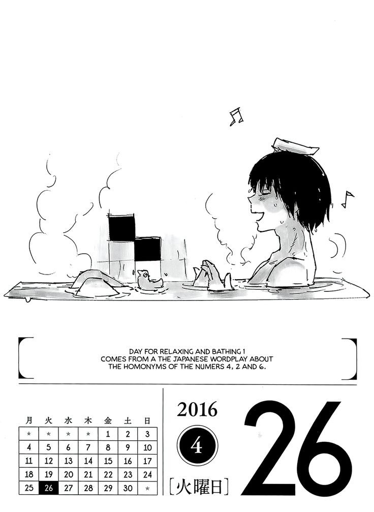Tokyo Ghoul 366 Days Calendar 2016 - April - Album on Imgur