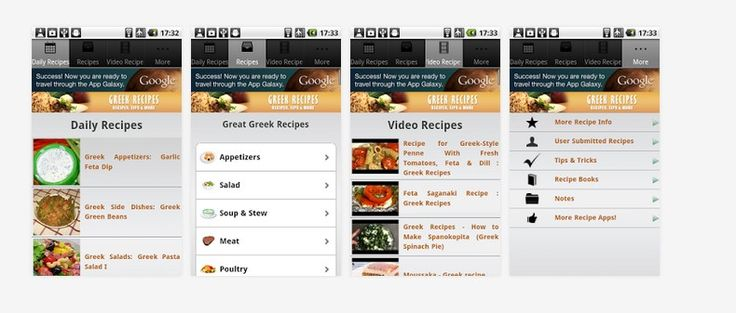 4 Best Greek Cooking Android Apps 2014