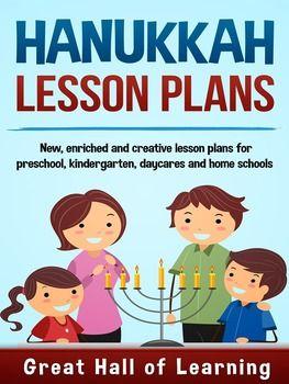 Hanukkah 2016 Lesson Plans