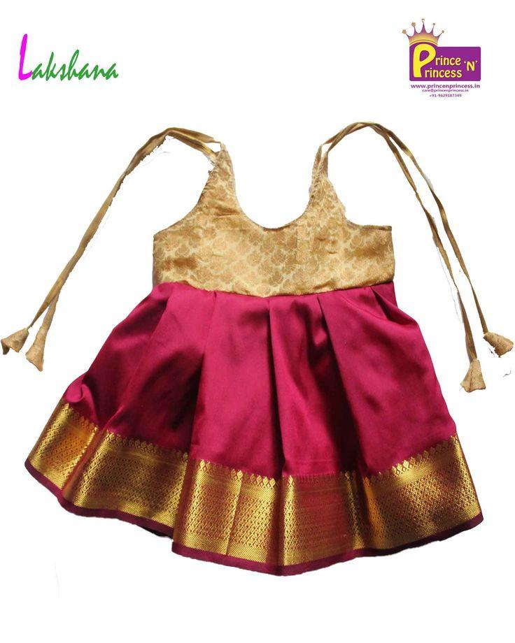 New Born lakshana frock .. for more pattu pavadai langa visit our website www.princenprincess.in