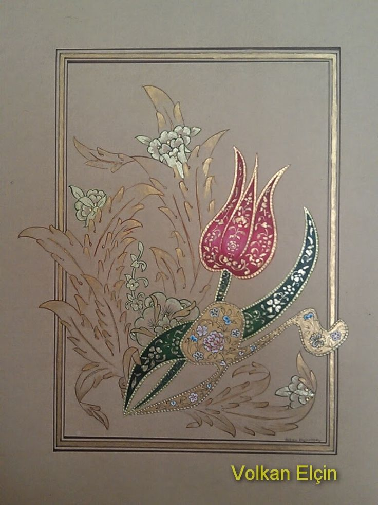 Redesigned Traditional Ottoman Design by Volkan Elçin (Eltchin) Turk Artist.