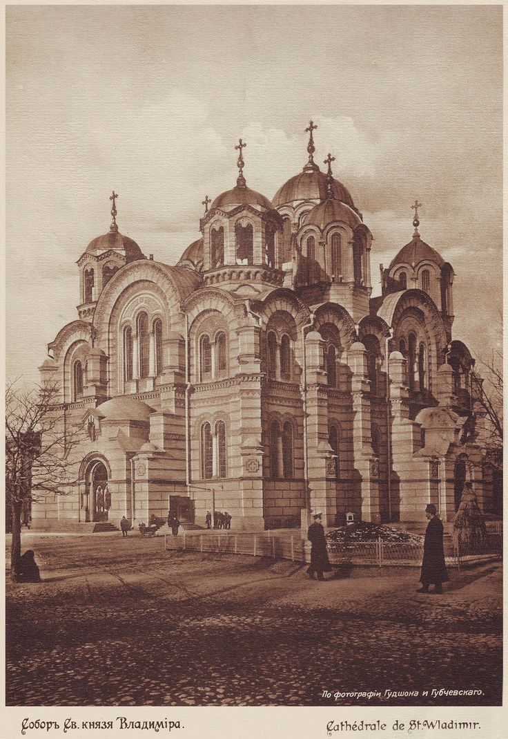 Cathedral of St Vladimir, 1888