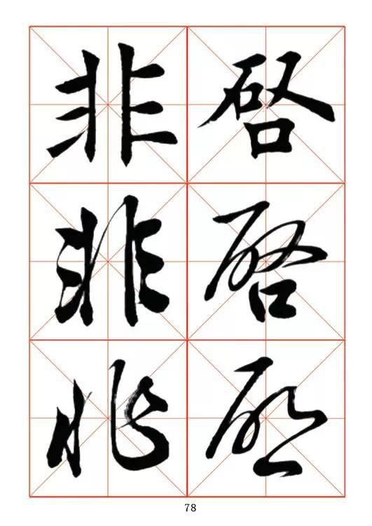 japanese style writing Style: japanese / asian / chinese / oriental alphabet stencil details japanese typeface stencils - 26 a to z alphabet templates in graphic printable format printable japanese alphabet stencils to print japanese stencil a download japanese stencil a japanese stencil b download japanese.