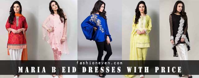 In this article you will get to know about the latest Maria B Eid dress designs 2017 with price. Maria B recently has launched it's exclusive Eid collection 2017 for young girls and women with