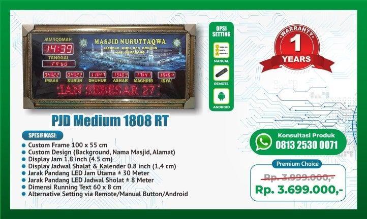 Alarm Jadwal Sholat Di Lampung Barat Wa 0813 2530 0071 Workshop