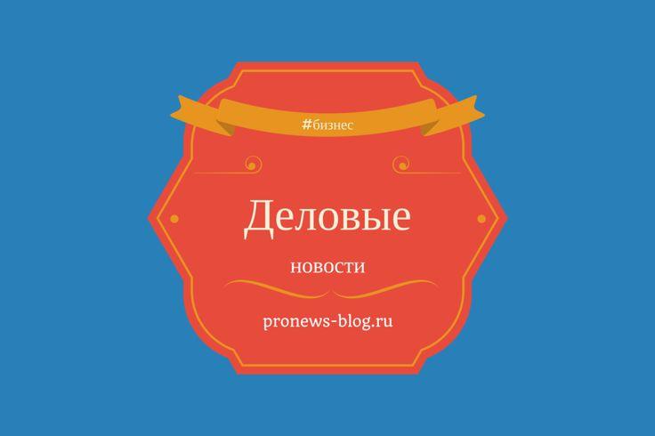 """Внедрение """"Битрикс24"""". Кейс компании. По словам Сергея Рыжикова,  они оценивают целевую аудиторию сервиса """"Битрикс24"""" в 1 миллион пользователей. Компания нацелена на привлечение 200000 юр.лиц, которые будут использовать сервис ежедневно.  Нам было интересно узнать мнение самого российского бизнеса, почему он выбирает сервис """"Битрикс24"""", для каких целей и задач внедряет, какие узкие места cуществуют, не получает ли  """"геморрой за ваши же деньги"""".   #bitrix24"""