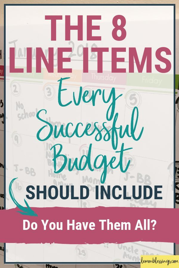 8 Line Items All Successful Budgets Should Have Budgeting