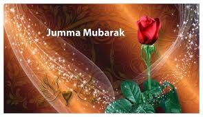 Image result for jumma mubarak 2016 quotes