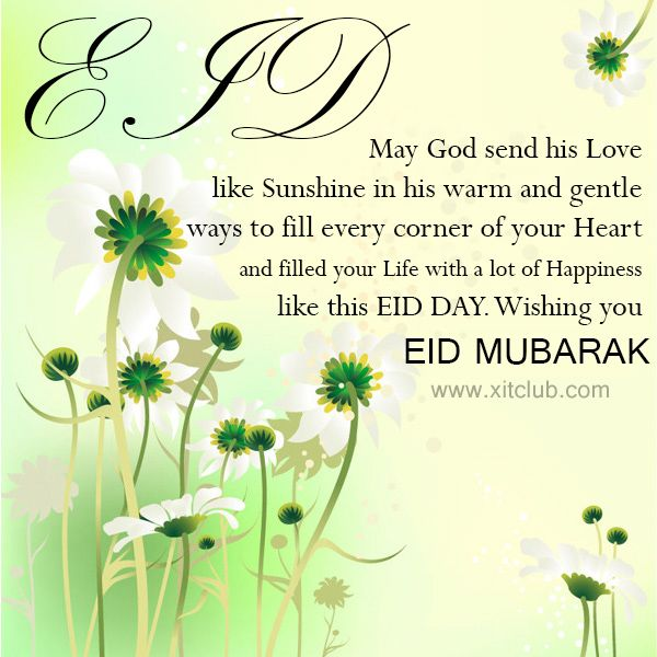 Eid 2013 Greeting Cards & Wishes