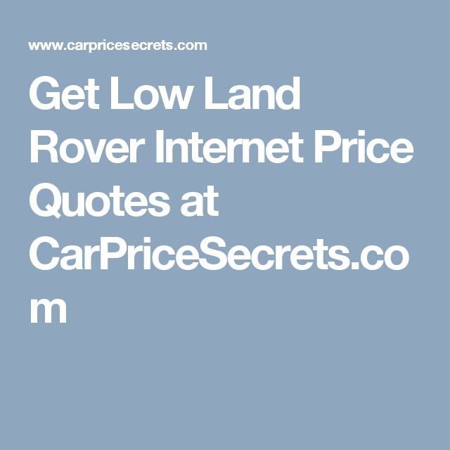 Get Low Land Rover Internet Price Quotes at CarPriceSecrets.com