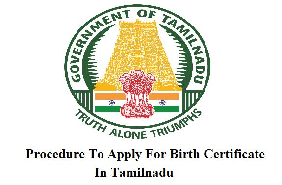 Procedure To Apply For Birth Certificate Tamil Nadu #GovInfo #Indian #government #scheme