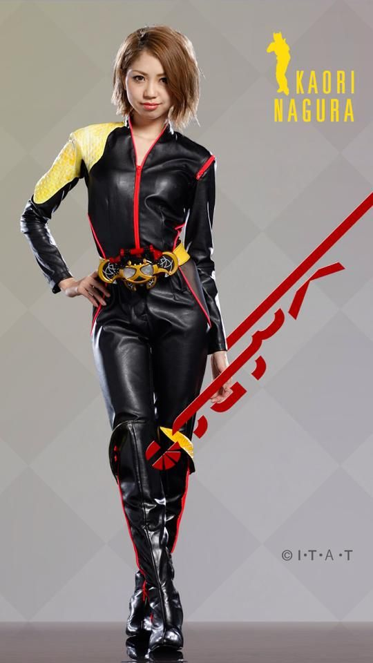 Kaori Nagura (Kamen Rider Girls)