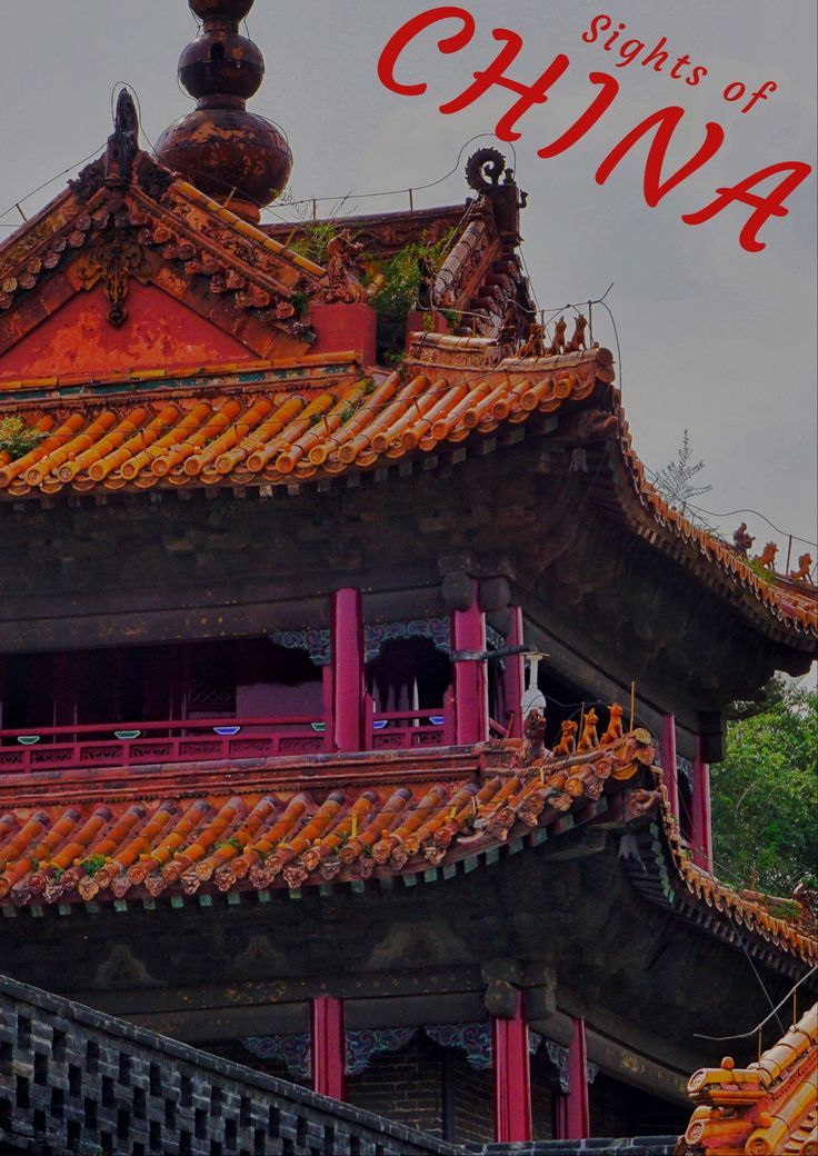One Of The Most Beautiful Cities In Northeastern China Is Shenyang See The Sights Of China Here Best Places To Travel Cool Places To Visit Asia Travel