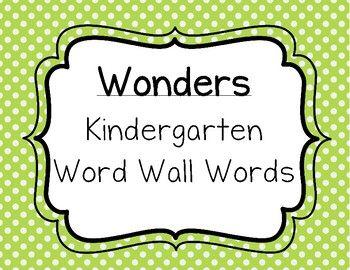 Wonders Kindergarten Word Wall