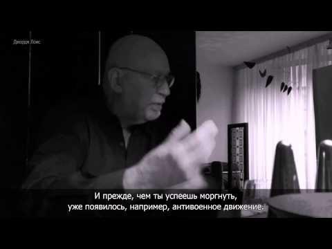 Пять вопросов Джорджу Лоису - YouTube