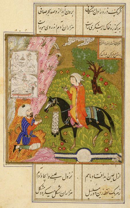Arts of the Islamic World | Folio from a <i>Khamsa</i> (Quintet) by Nizami; Shirin Presents a Jug of Milk to Farhad | S1986.179