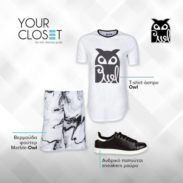 Stylish outfit for #him #OwlClothes www.yourcloset.gr 🛍️ The only dressing guide! #eshop #fashionblogger #fashionista #fashionstyle #fashionaddict #fashionlover #fashion #style #clothes #fashionblog #lookoftheday #new #newcollection #menswear #men #streetwear