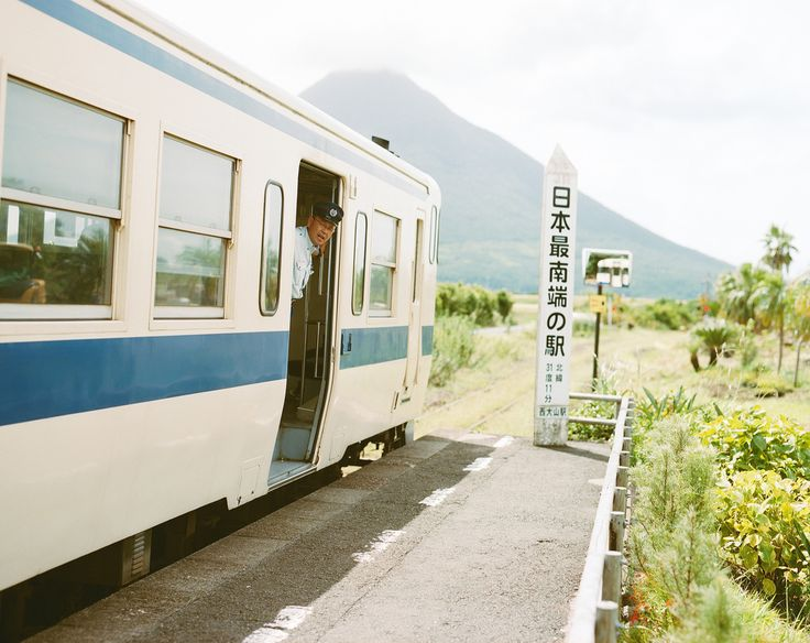 The southern end of the train station in Japan