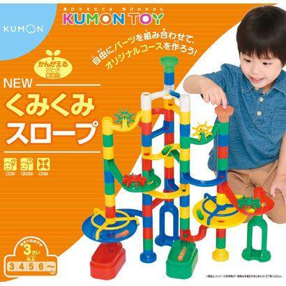 ヨドバシ.com - くもん出版 KUMON NEW くみくみスロープ(リニューアル)【無料配達】