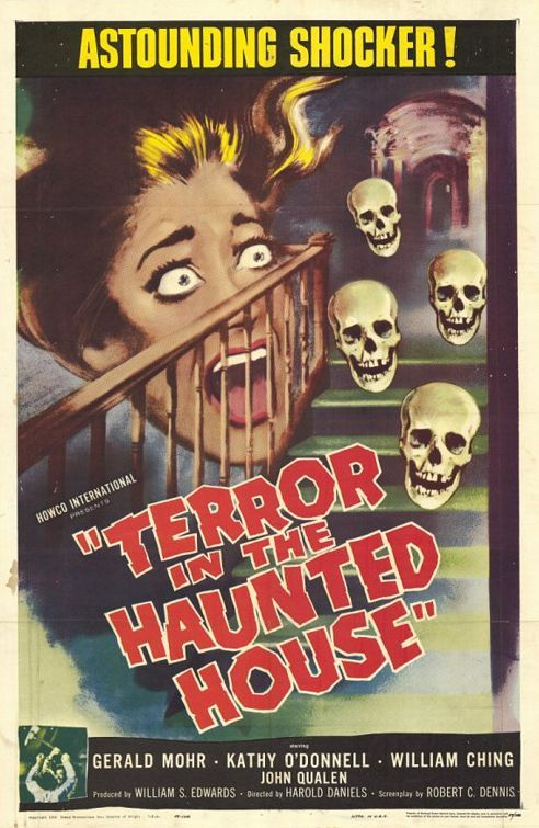 1958 watch free movies download free movies for Classic house genre