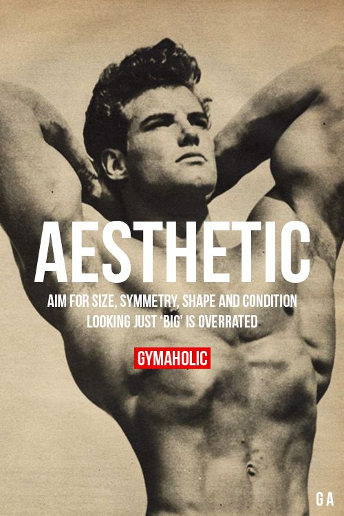 """Looking just """"big"""" is overrated. More motivation -> http://www.gymaholic.co"""
