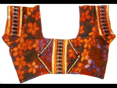 Latest saree blouse design pattern