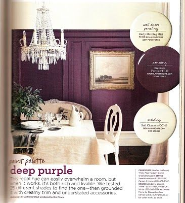 before pinterest i clipped a magazine photo with a purple dining room.  i swore i'd have a purple dining room.  hasn't happened yet.  maybe one day.  just out of curiosity, what color is your dining room?  mine is currently orange and red.
