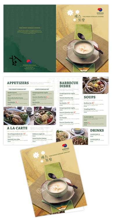 Korean Restaurant Bi-fold menu template #menu