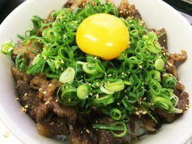 麦とろ牛丼✨ Beef Bowl