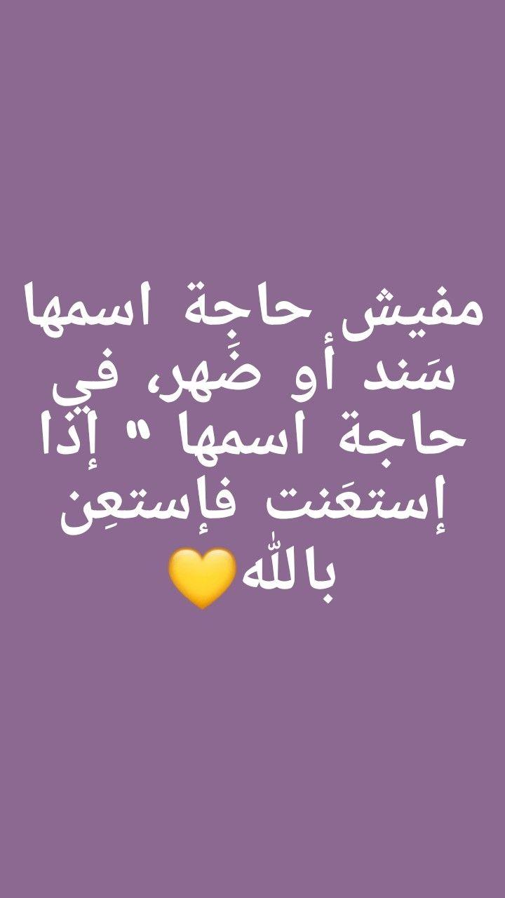 حالات واتس اب Islamic Calligraphy Painting Poetry Quotes Words