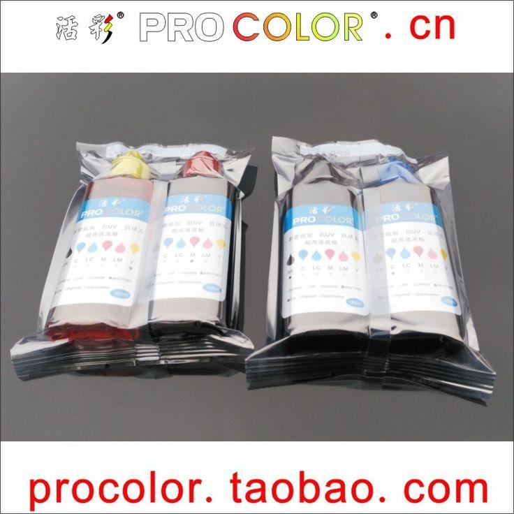 Wholesale prices US $18.11  PROCOLOR T6642 T6643 664 BK CISS ink tank dye ink refill kit For Epson L605 L655 L364 L382 L386 L486 L362 L1455 inkjet printer  #PROCOLOR #CISS #tank #refill #Epson #inkjet #printer  #CyberMonday