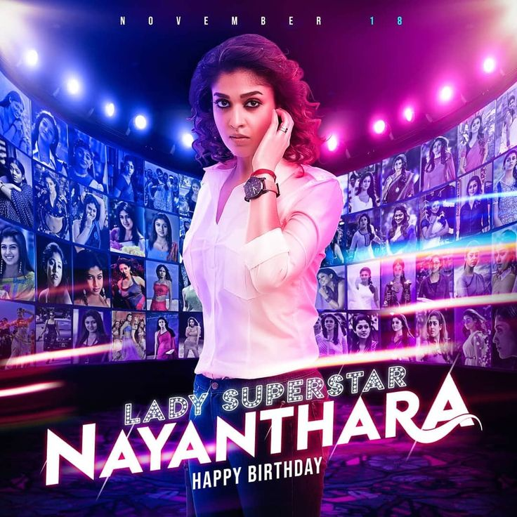 nayantharaofficiial (With images) Most beautiful women