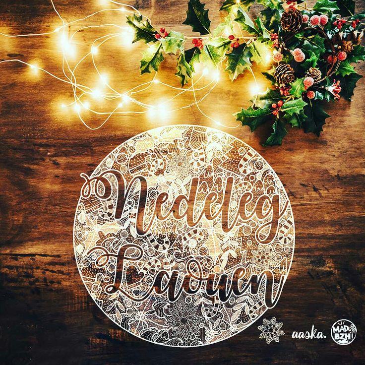 Joyeux Noël à tous et toutes 🎄🎁🎅!! Savourons ces beaux moments de partage avec nos proches 🎄🎁 #aaska #illustration  #madbzh #christmas #holidays #winter #happyholidays #lights #presents #gifts #tree #decorations #ornaments #santa #santaclaus #christmas2017 #love #xmas #red #green #christmastree #family #snow #merrychristmas #bzh #breizh #morbihan #bretagne