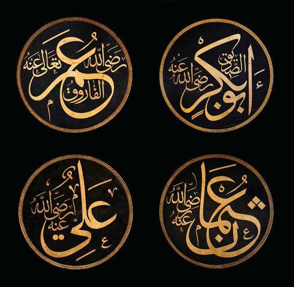 Mejores 375 imágenes de caligrafi en Pinterest | Arte islámico ...
