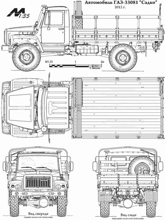 30 best Car BluePrints images on Pinterest - best of blueprint cafe address