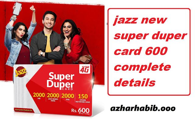 Jazz Super Card 600 Details Jazz Super Duper Card Provides Exciting Incentives In Rs 600 For 30 Days For Prepaid And Postpaid Customer In 2020 Jazz Cards Mobile Data