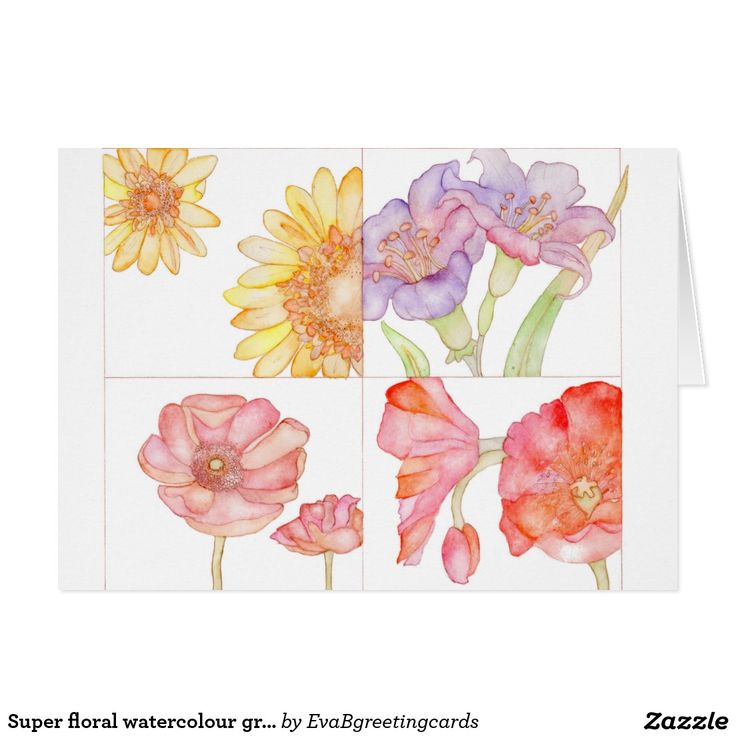 Super floral watercolour greeting card