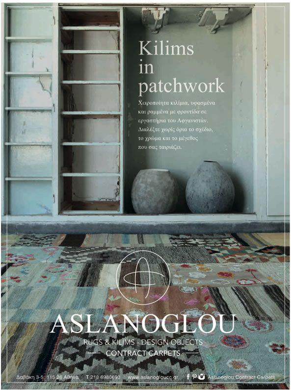 Campaign fall 2014 | Kilims in patchwork | Casa Viva - Maison & Decoration