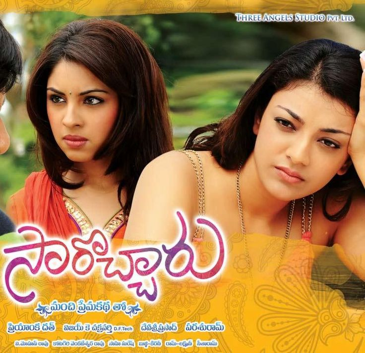 Richa Gangopadhyay Biography Wiki DOB Family Profile Movies