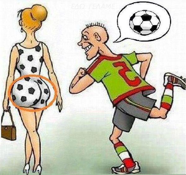 Śmieszne zdjęcia w piłce nożnej • Kiedy piłka nożna jest ważniejsza od kobiet • Wtedy nawet tyłek kojarzy się z piłką • Zobacz #football #soccer #sports #futbol #pilkanozna #funny #memes