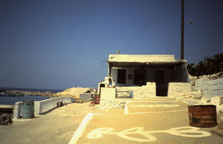 "Donoussa 1979, ""Tsiftis"" tavern...."
