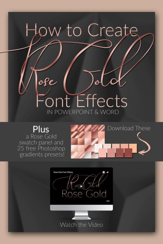 How To Make Rose Gold Font Effects Super Easy Prettywebz Media Business Templates Graphics Learning Graphic Design Free Photoshop Photoshop