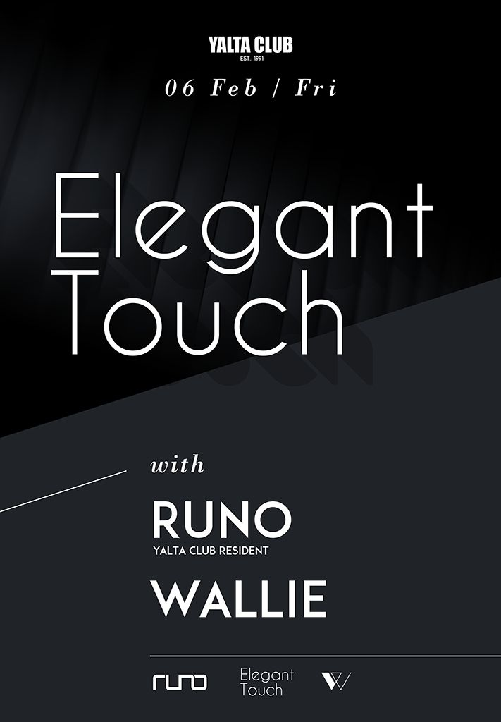06.02 | ELEGANT TOUCH by RUNO - Yalta Club - Любопитно - Fame.Bg