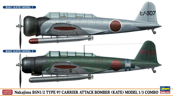 The Nakajima B5N torpedo and attack bomber was developed during the late thirties to replace the 1936 Yokosuka B4N biplane carrier-based torpedo bomber. Description from web.ipmsusa3.org. I searched for this on bing.com/images