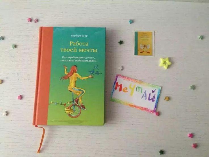 Книги, которые сделали мой сентябрь | happybizlady.ru