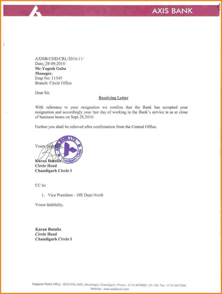 ... Bank Resignation Letter Format Noc For From Documentshub Home   Noc  Letter ...  Format Of Noc Letter